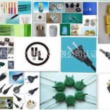供应用于检测认证的橡胶线VDE认证,高温线VDE批发