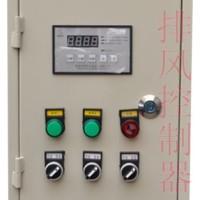 批发温度控制器