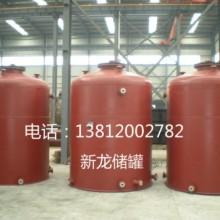 供应98%浓硫酸储罐 85%磷酸储罐批发