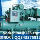 供应用于约克低温压缩,约克冷冻机,约克低温机,RWK压缩机,制冷压缩机,冷冻压缩机,冷库压缩机