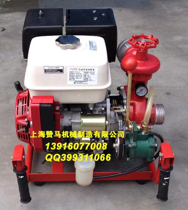 供应上海赞马本田GX390汽油消防泵