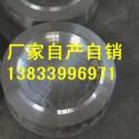 供应用于电力管道的丰城焊接堵头20G dn250pn1.6mpa平焊焊接堵头 gd2000标准焊接堵头