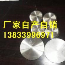 供应用于蒸汽管道的20G焊接堵头dn32pn1.0mpa  16公斤压力焊接头 优质焊接堵头标准GD0616批发