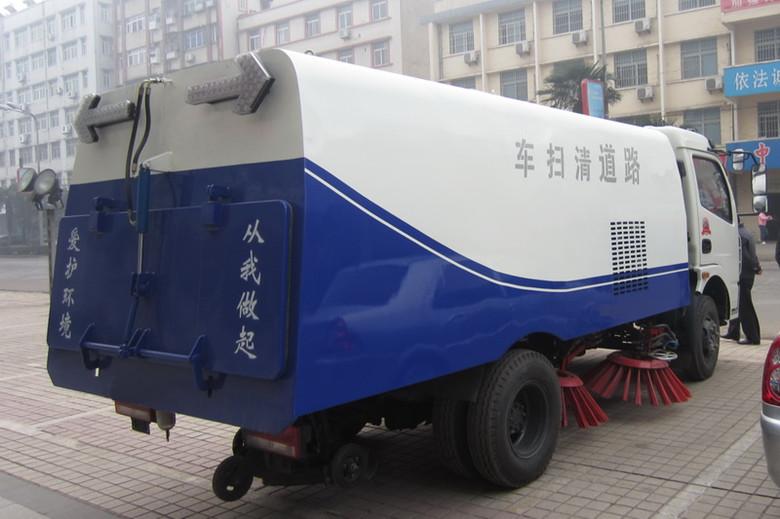 城区街道小型扫路车,小型环卫扫路车厂家