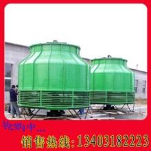 供应湖北玻璃钢冷却塔  低噪音型玻璃钢冷却塔 机械通风式冷却塔图片