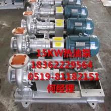 供应武进第一热油泵|WRY熱油泵配件批发