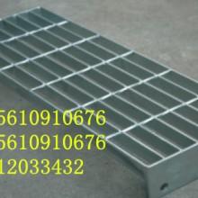 供应用于石油、化工、|机械工业、|污水处理厂、的踏步板专业生产、订做踏步板低价格