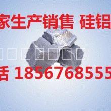 供应用于脱氧剂的安阳冶金生产供应各牌号硅铝铁批发
