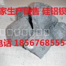 供应用于脱氧剂|脱硫剂|复合脱氧剂的生产硅铝铁/硅铝钡/硅铝钡钙批发