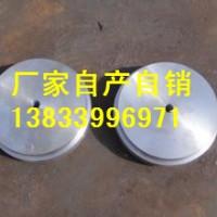 供应用于电力管道的戈阳焊接堵头20Gdn700 非标定制焊接堵头 ASME 1寸焊接堵头价格
