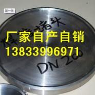 供应用于电厂的南康锅炉焊接堵头15crmov dn50pn2.0mpa 国标高压焊接堵头 优质gd0616标准焊接堵头