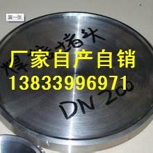 供應用于電廠的南康鍋爐焊接堵頭15crmov dn50pn2.0mpa 國標高壓焊接堵頭 優質gd0616標準焊接堵頭圖片