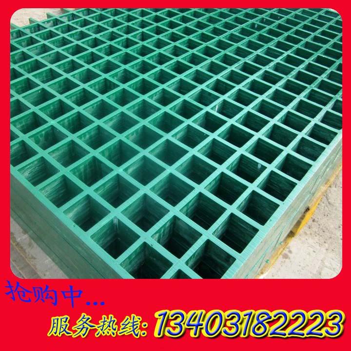 供应玻璃钢格栅38*38*25 盖板