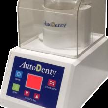供应牙科骨粉机自体牙骨粉机价格制作牙科骨粉机器欧特丹专利产品图片