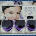 台湾妆颜化妆品供货商图片
