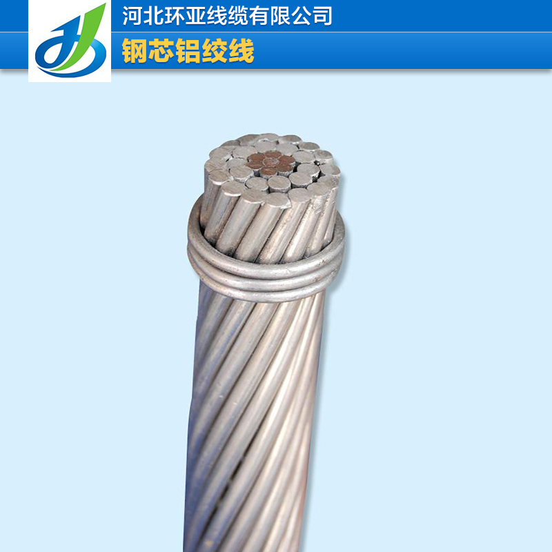 钢芯铝绞线图片描述:如何选择优质的钢芯铝绞线钢芯铝绞线是一种专门应用电力建设以及电力输送过程的建筑材料,主要是因为利用了多次铝绞线经过强力的绞合在一起,所以它硬度强,不容易受损以及折坏等,是一款比较新颖的产品。它是电力输送网络构建的主要贡献者,钢芯铝绞线120.