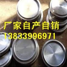 供应用于锅炉管道的尚高20G焊接堵头dn300pn1.6mpa gd0616焊接堵头专业生产厂家批发