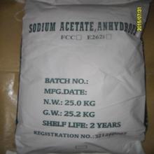 厂家批发销售媒染剂食品级醋酸钠无水醋酸钠乙酸钠图片