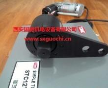 供应数字控制扭矩型电动扳手/高精度扭矩控制
