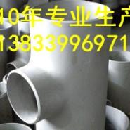 大余优质铝合金三通dn32*3图片