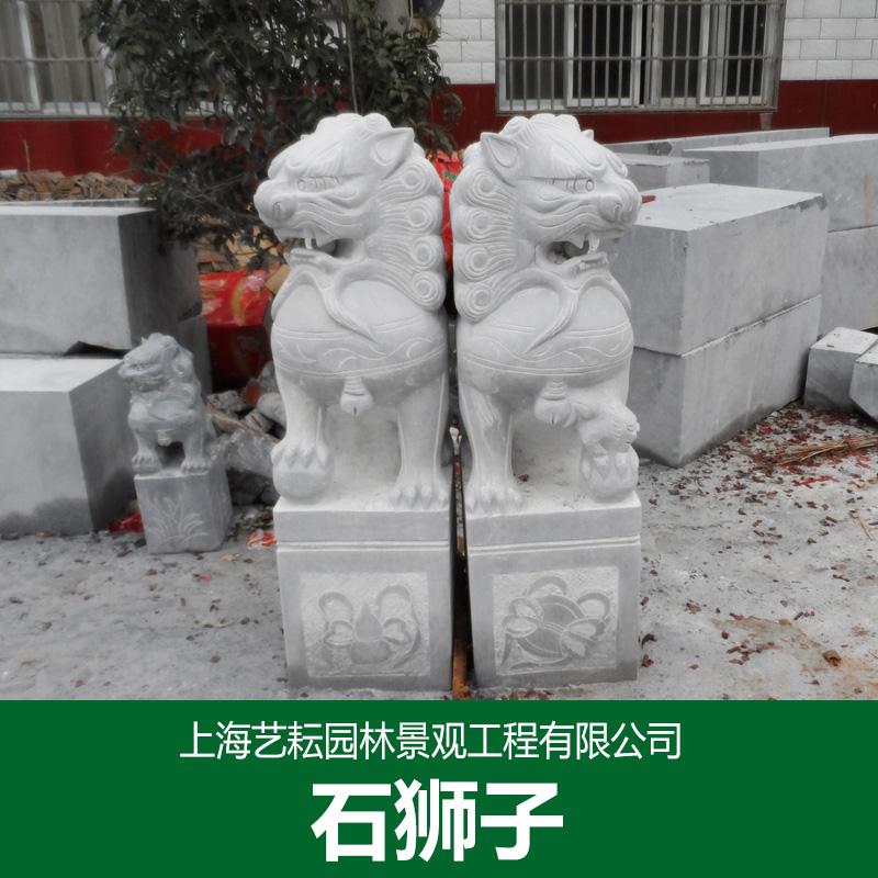 石雕狮子图片/石雕狮子样板图 (2)