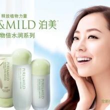 供应用于护理|补水|美妆的热卖护肤系列欧美日韩风批发