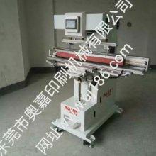供应尺子印刷机,学生用具转用移印机,移印尺子机,长尺印刷机,1米木尺单色印刷,印尺子的机器价格机 移印机大机批发