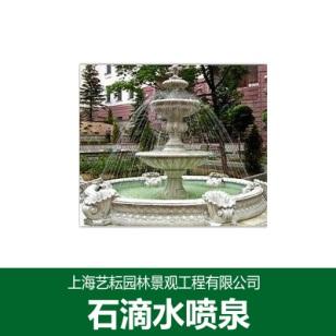 供应石滴水喷泉图片