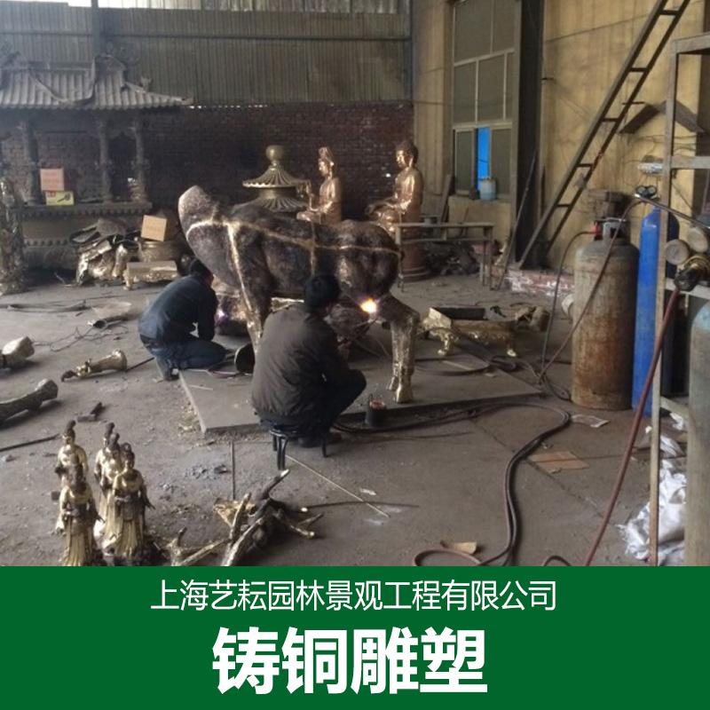 铸铜雕塑图片/铸铜雕塑样板图 (2)
