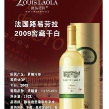 供应福建2006西拉干红葡萄酒福建2006西拉干红葡萄酒厂家福建2006西拉干红葡萄酒报价批发
