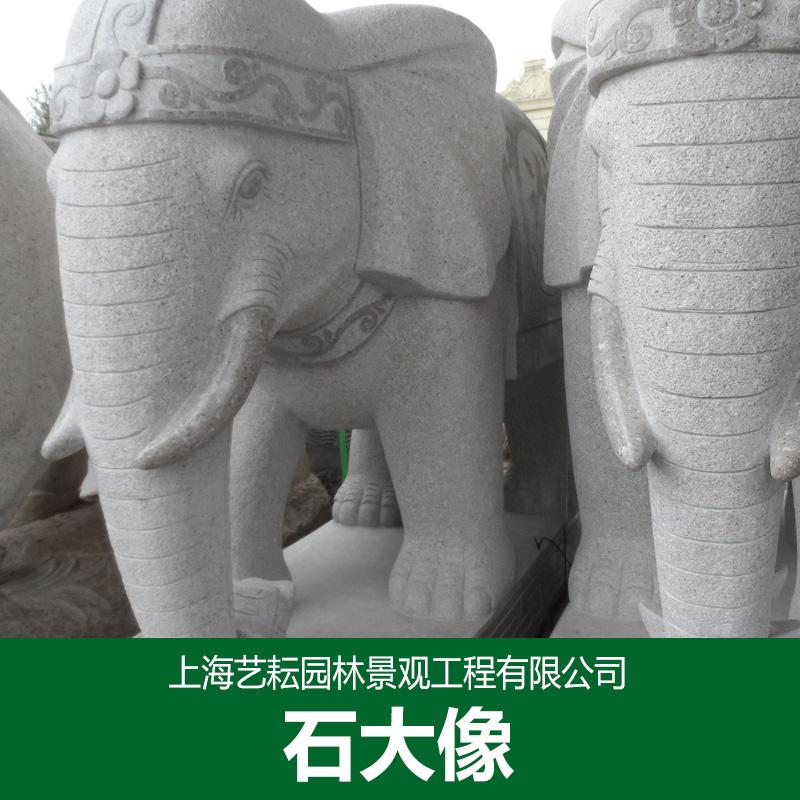 石雕大象图片/石雕大象样板图 (1)