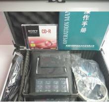 供应友联PXUT-350+数字超声波,数字式超声波探伤仪