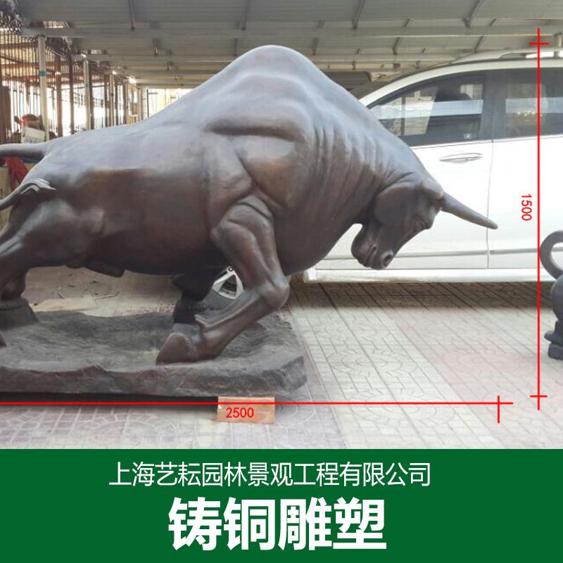 铸铜雕塑图片/铸铜雕塑样板图 (3)