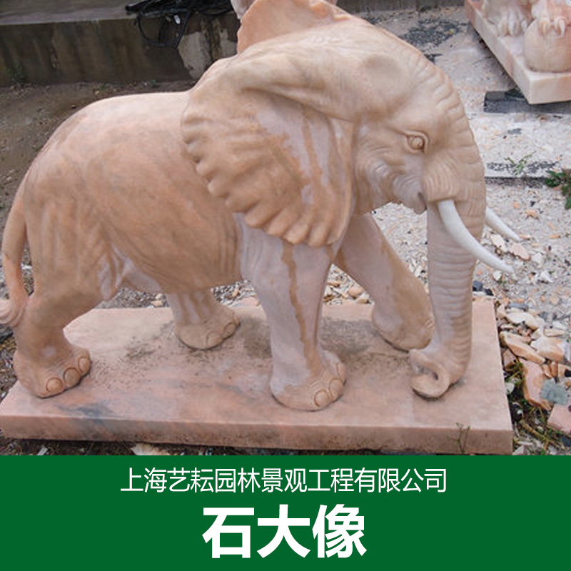 石雕大象图片/石雕大象样板图 (3)