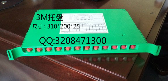 供应3M一体化盘