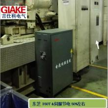 供应用于塑料机械的永磁同步电机 吉仕科同步电机