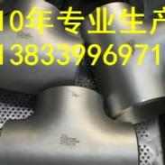 石城12Cr1mov三通dn32图片