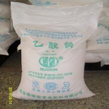 供应用于防腐的缓冲剂无水醋酸钠厂家批发选购图片