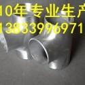 峡江12Cr1mov三通76*5图片