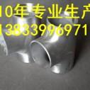 崇义异径铝三通dn65*50*5图片