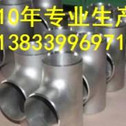 寻乌12Cr1mov三通dn25图片