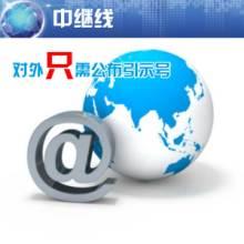 供应广州中继线,广州固话安装,广州语音专线批发