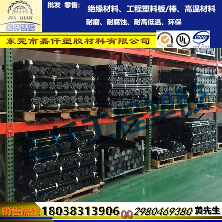 供应用于PCB夹具|模行治具的POM板 东莞POM板材 进口聚甲醛POM板棒