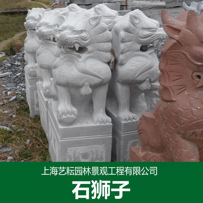 石雕狮子图片/石雕狮子样板图 (1)