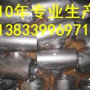 大余优质铝三通dn40*4图片