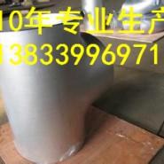 水丰L360三通108*5图片