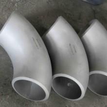 铝合金弯头优质DN150铝弯头90°、180°铝弯管厂家直销批发
