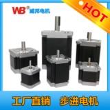 供应42H2P-4812-A4工业型/DKC-1B步进电机控制器/单轴脉冲发生器/伺服电机PLC调速