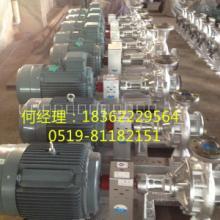 供应常州武进导热油泵|高温节能泵|防爆热油泵|热油泵配件及锅炉辅机|引风机图片