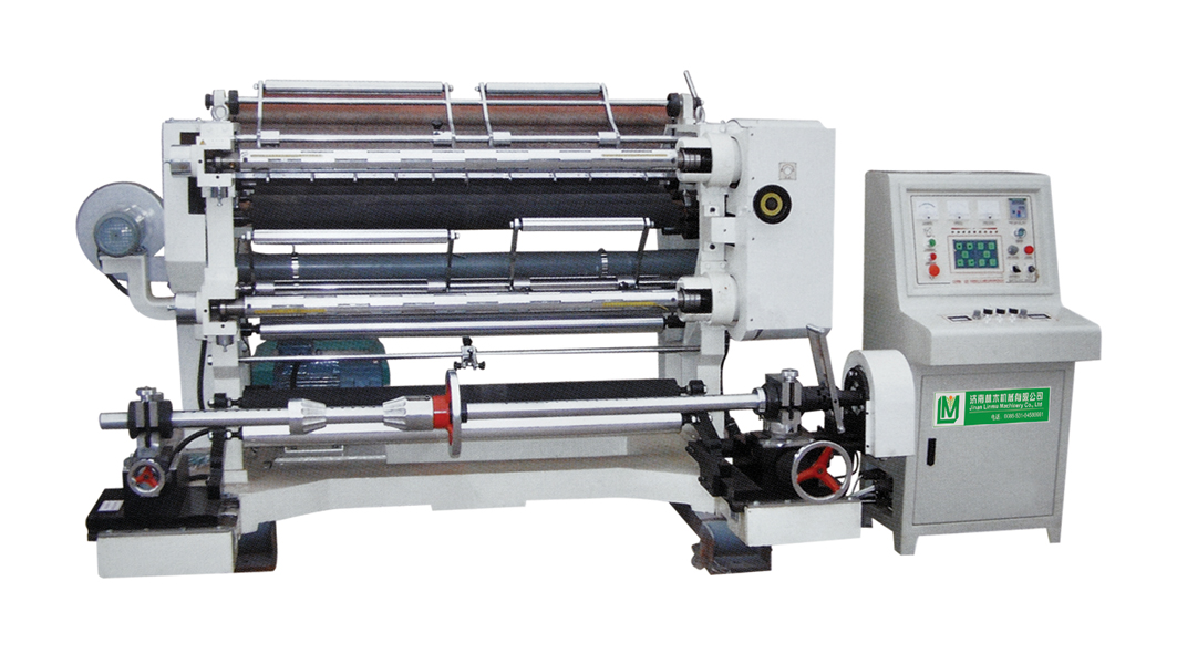 济南林木机械直供FQ-1350分切复卷机